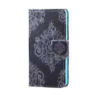 крест текстурированная кожа магнитный стенд случай телефона с гнездом для платы для HUAWEI чести 5x - Ретро цветы