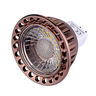 ywxlight® 7w gu5.3 foco led mr16 1 mazorca 500-700 lm blanco cálido blanco frío regulable dc / ac 12 v 1 unid