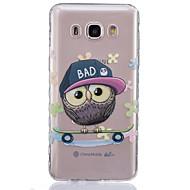 Для Кейс для  Samsung Galaxy Прозрачный Кейс для Задняя крышка Кейс для Сова Мягкий TPUJ7 / J5 (2016) / J5 / J3 / J2 / J1 (2016) / J1 Ace
