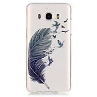 Недорогие Чехлы и кейсы для Galaxy J5-Кейс для Назначение SSamsung Galaxy Кейс для  Samsung Galaxy Прозрачный  Перья для