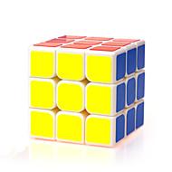 お買い得  -ルービックキューブ YONG JUN 3*3*3 スムーズなスピードキューブ マジックキューブ パズルキューブ プロフェッショナルレベル スピード コンペ クラシック・タイムレス 子供用 成人 おもちゃ 男の子 女の子 ギフト
