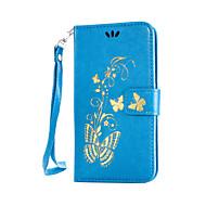 Для Кейс для Huawei / P9 / P9 Lite / P8 Lite Кошелек / Бумажник для карт / Защита от удара / Защита от пыли / со стендом / Флип Кейс для