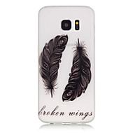 お買い得  携帯電話ケース-ケース 用途 Samsung Galaxy Samsung Galaxy S7 Edge 蓄光 パターン バックカバー 羽毛 ソフト TPU のために S8 Plus S8 S7 edge S7 S6 edge plus S6 edge S6 S5 S4 Mini S3