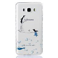 Для Прозрачный / Рельефный / С узором Кейс для Задняя крышка Кейс для Животный принт Мягкий TPU SamsungJ7 (2016) / J5 (2016) / J5 / J3 /