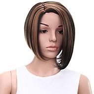 女性 人工毛ウィッグ キャップレス ストレート ダークブラウン/ダークオーバーン ナチュラルウィッグ コスチュームウィッグ
