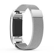 Χαμηλού Κόστους Αξεσουάρ για έξυπνα ρολόγια-Παρακολουθήστε Band για Fitbit Charge 2 Fitbit Μιλανέζικη Πλέξη Μέταλλο Ανοξείδωτο Ατσάλι Λουράκι Καρπού