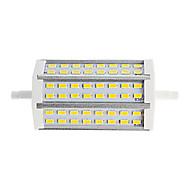 LED rasvjetne cijevi