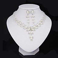 billige -Dame Smykkesæt Perle, Krystal, Imiteret Perle Bladformet Damer Omfatte Hvid Til Fest Daglig