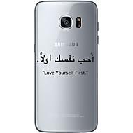 Недорогие Чехлы и кейсы для Galaxy S7 Edge-Кейс для Назначение SSamsung Galaxy S7 edge S7 Ультратонкий Прозрачный С узором Кейс на заднюю панель Слова / выражения Мягкий ТПУ для S7
