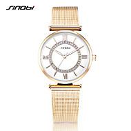Недорогие Фирменные часы-SINOBI Жен. Кварцевый Защита от влаги Ударопрочный Нержавеющая сталь Группа Кулоны Роскошь Мода Золотистый