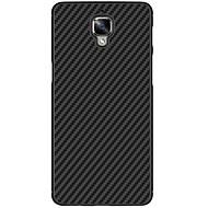 お買い得  携帯電話ケース-ケース 用途 OnePlus ワンプラス3 耐衝撃 つや消し バックカバー 純色 ハード PC のために One Plus 3 One Plus 3T OnePlus