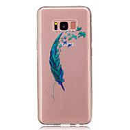 tok Για Samsung Galaxy S8 Plus S8 Διαφανής Με σχέδια Πίσω Κάλυμμα Φτερά Μαλακή TPU για S8 S8 Plus S5 Mini S4 Mini