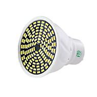 お買い得  LED スポットライト-5W GU10 GU5.3(MR16) LEDスポットライト MR16 128 SMD 3014 400-500 lm 温白色 クールホワイト ナチュラルホワイト 明るさ調整 装飾用 交流220から240 V 1個