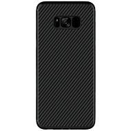 Недорогие Чехлы и кейсы для Galaxy S7-Кейс для Назначение SSamsung Galaxy S8 Plus S8 Ультратонкий С узором Кейс на заднюю панель Сплошной цвет Твердый Углеродное волокно для