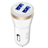 Недорогие Автомобильные зарядные устройства-Быстрая зарядка Другое 2 USB порта Только зарядное устройство DC 5V/2,4A