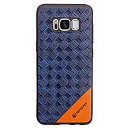 Недорогие Чехлы и кейсы для Galaxy S8 Plus-Кейс для Назначение SSamsung Galaxy S8 Plus S8 Рельефный Кейс на заднюю панель Геометрический рисунок Мягкий Кожа PU для S8 Plus S8 S7