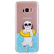 Недорогие Чехлы и кейсы для Galaxy S8 Plus-Кейс для Назначение SSamsung Galaxy S8 Plus S8 С узором Кейс на заднюю панель С собакой Мультипликация Мягкий ТПУ для S8 Plus S8 S7 edge