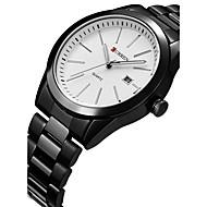 저렴한 -CURREN 남성용 독특한 창조적 인 시계 손목 시계 패션 시계 스포츠 시계 캐쥬얼 시계 석영 달력 스테인레스 스틸 밴드 사치 창조적 캐쥬얼 우아한 멋진 블랙