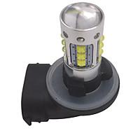 Недорогие Внешние огни для авто-Новая светодиодная лампа 48w 4800lm автомобильные лампы (2 шт.)