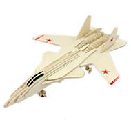 お買い得  おもちゃ & ホビーアクセサリー-自動車おもちゃ 3Dパズル ジグソーパズル ウッド模型 飛行機 戦闘機 3D DIY ウッド クラシック 男の子 男女兼用 ギフト
