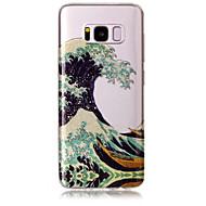 Недорогие Чехлы и кейсы для Galaxy S7-Кейс для Назначение SSamsung Galaxy S8 Plus S8 IMD С узором Кейс на заднюю панель Пейзаж Сияние и блеск Мягкий ТПУ для S8 Plus S8 S7 edge