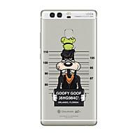 お買い得  携帯電話ケース-ケース 用途 Huawei社P9 Huawei社P9ライト Huawei社P8 Huawei Huawei社P9プラス Huawei社P8ライト Huawei社メイト8 クリア パターン バックカバー 犬 ワード/文章 ソフト TPU のために P10 Plus P10