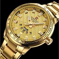 Недорогие Фирменные часы-NAVIFORCE Муж. Кварцевый Наручные часы / Армейские часы / Спортивные часы Японский Календарь / Защита от влаги / Творчество / Крупный