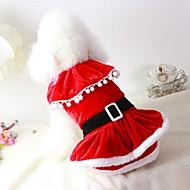 Рождественские костюмы для д...