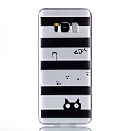 Недорогие Чехлы и кейсы для Galaxy S7 Edge-Кейс для Назначение SSamsung Galaxy S8 Plus S8 Прозрачный С узором Кейс на заднюю панель Полосы / волосы Кот Мягкий ТПУ для S8 Plus S8 S7
