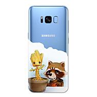 Кейс для Назначение SSamsung Galaxy S8 Plus S8 С узором Задняя крышка Животное Мультипликация дерево Мягкий TPU для S8 S8 Plus S7 edge S7