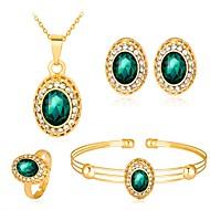 女性用 ファッション ケバケバ パーティー ジルコン ローズゴールドめっき 合金 ボール型 ブレスレット ネックレス イヤリング・ピアス 指輪
