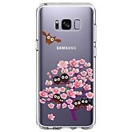 Кейс для Назначение SSamsung Galaxy S8 Plus S8 Ультратонкий Прозрачный С узором Задняя крышка Сова Цветы Мягкий TPU для S8 S8 Plus S7