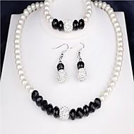 お買い得  -女性用 キュービックジルコニア ジュエリーセット - 真珠 クラシック 含める ホワイト 用途 結婚式 / 贈り物 / イヤリング・ピアス