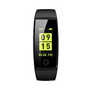 Недорогие Браслеты и трекеры для активного образа жизни-DMDG Умный браслет Android 4.4 iOS Педометры Отслеживание сна Датчик поворачивания экрана Датчик частоты пульса