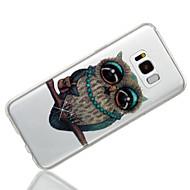 Недорогие Чехлы и кейсы для Galaxy S8-Кейс для Назначение SSamsung Galaxy S8 Plus S8 IMD С узором Задняя крышка Сова Сияние и блеск Мягкий TPU для S8 Plus S8 S7 edge S7