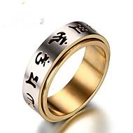 povoljno -Muškarci Klasično prstenje , 1 Vintage Tikovina Circle Shape Jewelry Dar Dnevno