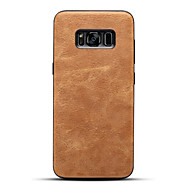 Недорогие Чехлы и кейсы для Galaxy S-Кейс для Назначение SSamsung Galaxy S8 Plus S8 Матовое Задняя крышка Сплошной цвет Твердый Искусственная кожа для S8 Plus S8