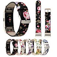 Недорогие Аксессуары для смарт-часов-Ремешок для часов для Fitbit Charge 2 Fitbit Современная застежка Натуральная кожа Повязка на запястье