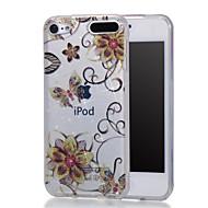 お買い得  iPod 用ケース/カバー-ケース 用途 iTouch 5/6 スタンド付き IMD パターン フルボディーケース ハード