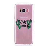 Недорогие Чехлы и кейсы для Galaxy S8 Plus-Кейс для Назначение SSamsung Galaxy S8 Plus S8 Полупрозрачный С узором Кейс на заднюю панель Слова / выражения Мягкий ТПУ для S8 Plus S8