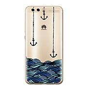 preiswerte Handyhüllen-Hülle Für Huawei P9 / Huawei P9 Lite / Huawei P8 P10 Plus / P10 Lite Muster Rückseite Anker Weich TPU für P10 Plus / P10 Lite / P10