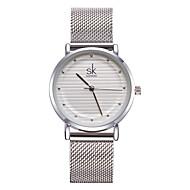 Χαμηλού Κόστους Επώνυμα ρολόγια-SK Γυναικεία Μοναδικό Creative ρολόι Βραχιόλι Ρολόι Ρολόι Φορέματος Μοδάτο Ρολόι Κινέζικα Χαλαζίας Ανθεκτικό στο Νερό Ανθεκτικό στα