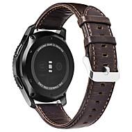 Недорогие Часы для Samsung-Ремешок для часов для Gear S2 Classic Samsung Galaxy Классическая застежка Натуральная кожа Повязка на запястье