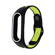 Недорогие Ремешки для часов Xiaomi-Ремешок для часов для Mi Band 2 Xiaomi Спортивный ремешок силиконовый Повязка на запястье