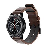 Недорогие Часы для Samsung-Ремешок для часов для Gear S3 Frontier Gear S3 Classic Samsung Galaxy Huawei Классическая застежка Кожа Повязка на запястье