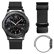 Недорогие Аксессуары для смарт-часов-Ремешок для часов для Gear S3 Classic Samsung Galaxy Миланский ремешок Металл Нержавеющая сталь Повязка на запястье