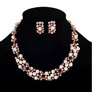 お買い得  -ジュエリーセット  -  真珠, ラインストーン ステートメント, ヴィンテージ, パーティー 含める 虹色 用途 パーティー / イヤリング・ピアス / ネックレス