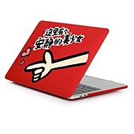 """お買い得  MacBook 用ケース/バッグ/スリーブ-MacBook ケース ロマンチック / ワード/文章 プラスチック のために 新MacBook Pro 15"""" / 新MacBook Pro 13"""" / MacBook Pro 15インチ"""
