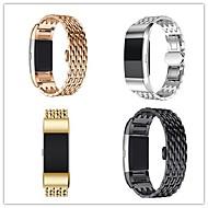 Недорогие Аксессуары для смарт-часов-Ремешок для часов для Fitbit Charge 2 Fitbit Бабочка Пряжка Металл Нержавеющая сталь Повязка на запястье