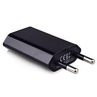お買い得  iPod 用チャージャー-ポータブルチャージャー USB充電器 EUプラグ USBポート×1 1 A 110~220 V